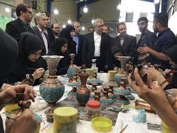 پخش فیروزه کوبی اصفهان